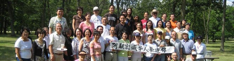 Milwaukee wisconsin asian community